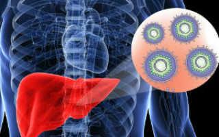 Лечение гепатита C в домашних условиях