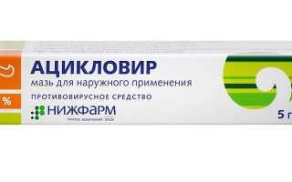 Как лечить простуду на губе быстро в домашних условиях