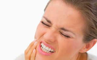 Как лечить зубы в домашних условиях