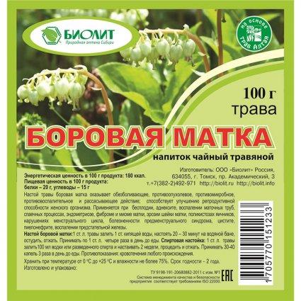 borovaya-matka.jpg