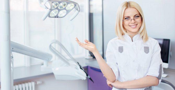 stomatologicheskaya-klinika.jpg