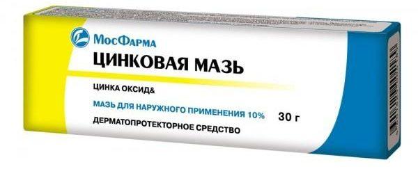 CZinkovvaya-e1565052219948.jpg
